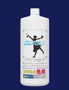 酸性だけど塗りおきできる水垢溶かすキレイスキー